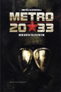 metro203