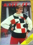 Exempel på 80-talets mode: en stickad tröja med geometriska mönster.